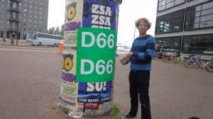 DSC00077